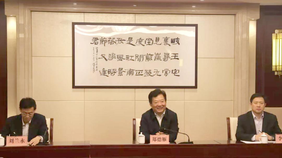 临沂商城管委会商谈合作框架02.jpg