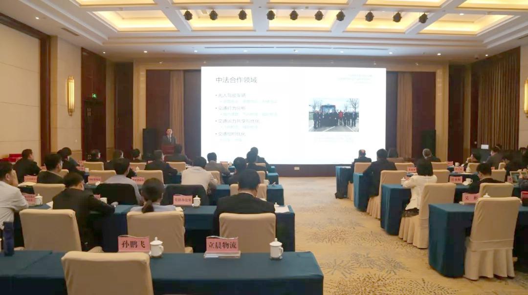中国物流科技产业研究院04.jpg