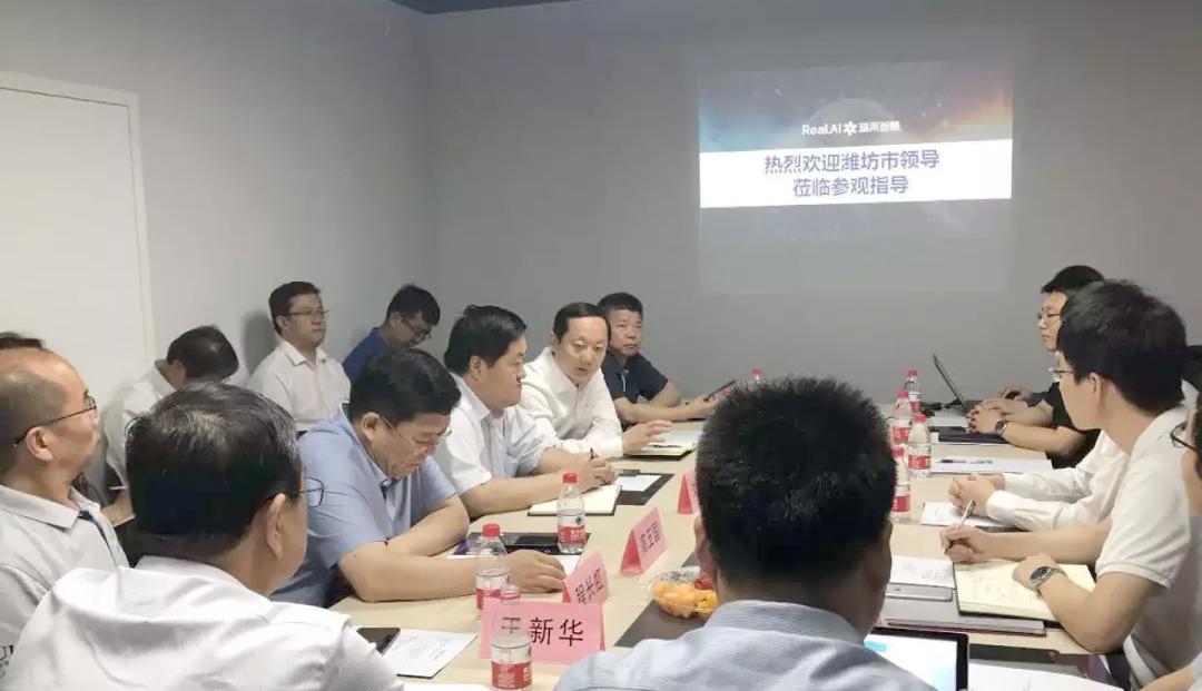 潍坊市党政代表团来京会谈 04.jpg