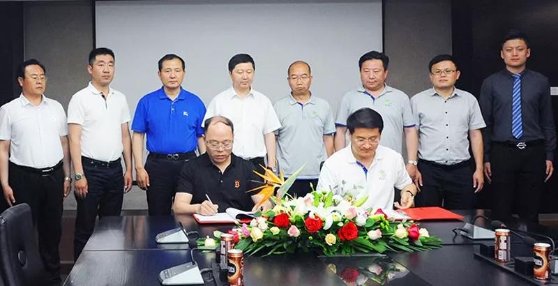 恒信集团签订战略合作协议 01.jpg