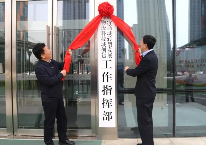 中国物流科技产业研究院06.jpg