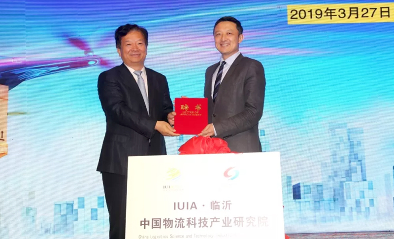 中国物流科技产业研究院07.jpg